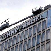 Kühne & Nagel, Hafencity Lichtwerbung Hamburg Schreib+Keppler, Lüneburg, Lichtwerbeanalagen, Lichtreklame, Leuchtreklame Außenwerbung