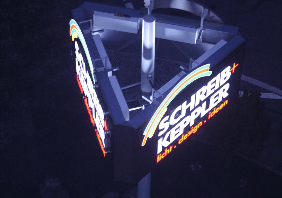 Die Firmenzentrale in Norderstedt